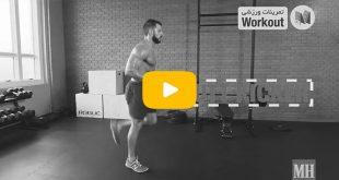 ۷۰-تمرین-هوازی-با-وزن-بدن
