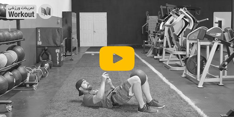 تمرینات-عضلات-داخلی-ران