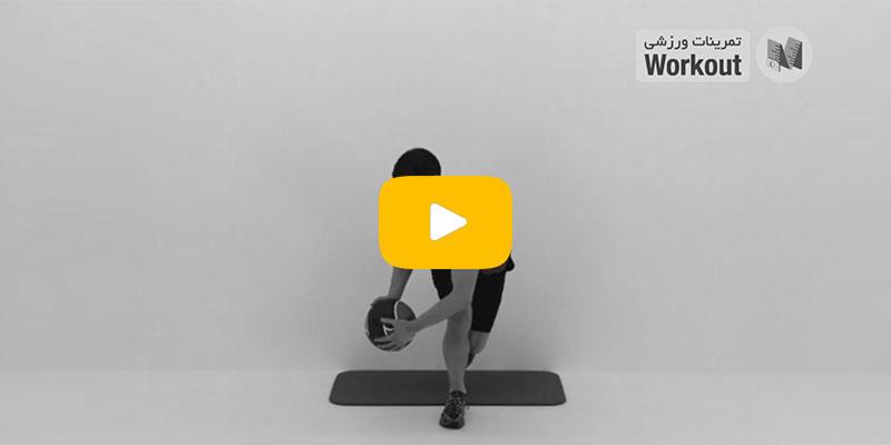 تمرینات-ورزشی-با-توپ-پزشکی