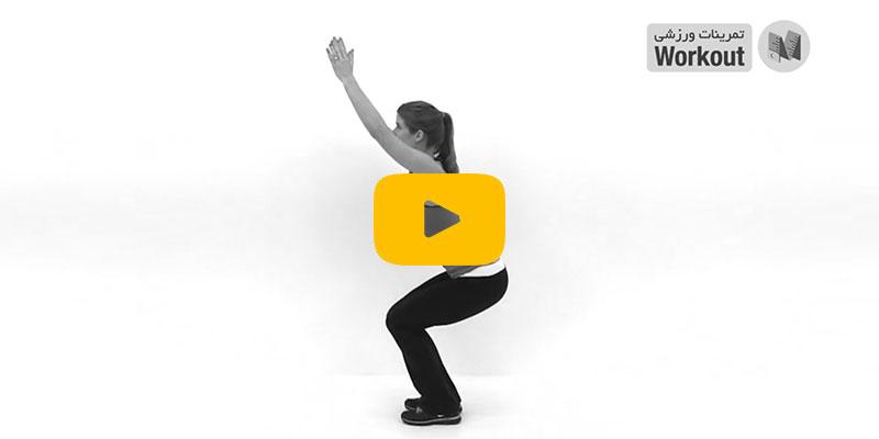تمرینات-یوگا-برای-کاهش-وزن