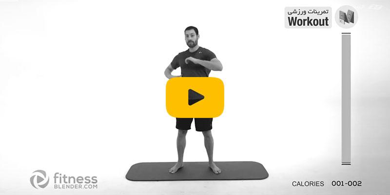 ۳۰-دقیقه-تمرینات-شکم-به-صورت-اینتروال